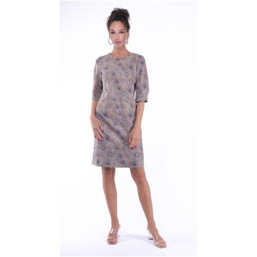 платье noisy may 27006197 женское цвет мультиколор mandarin red полоски р р 44 s Женское платье Gabriela 5356-2 р.44