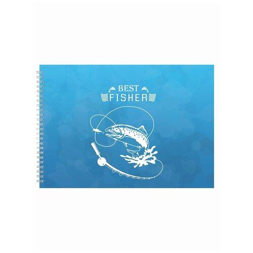 Альбом для рисования, скетчбук рыбаку Best Fisher