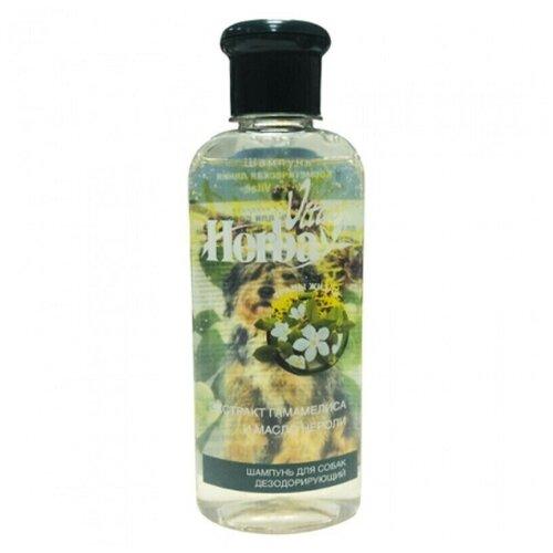 Фото - Herba Vitae шампунь для собак дезодорирующий 250 мл шампунь herba vitae для собак и кошек в период линьки 250 мл