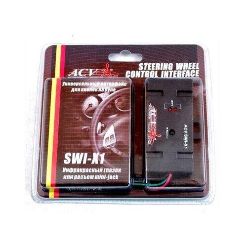 Аксессуары для автомобильной аудиотехники ACV SWI-X1