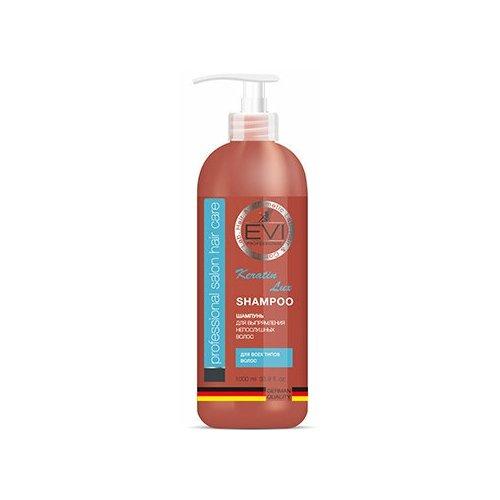 EVI professional Шампунь «Кератиновое выпрямление» для непослушных волос, 1000 мл.