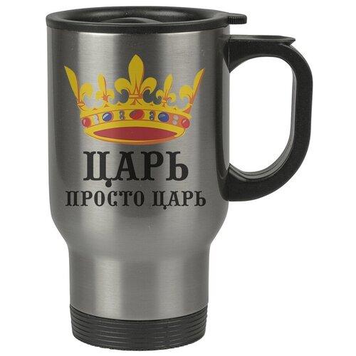Автомобильная термокружка царь просто царь. корона