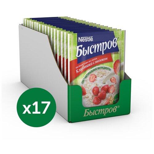 Быстров Каша овсяная Клубника с молоком без варки, порционная (17 шт.)