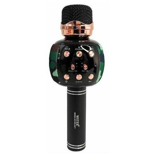 Беспроводной караоке-микрофон WSTER WS-2911, хаки