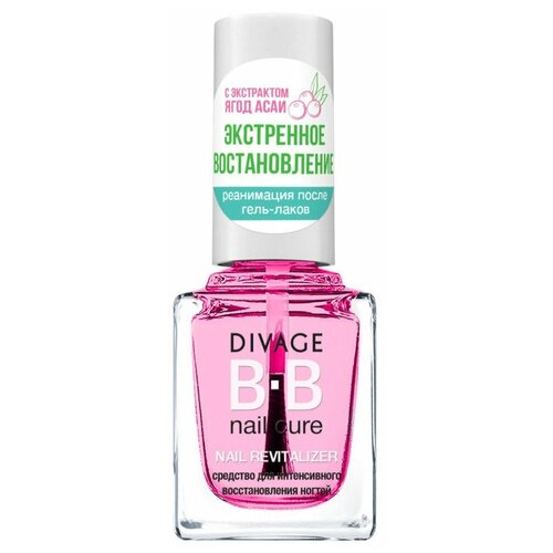 Divage NAIL CURE BB Средство для интенсивного восстановления ногтей nail revitalizer недорого