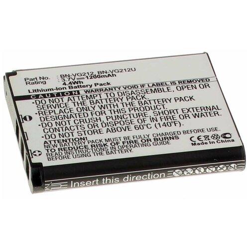 Аккумулятор iBatt iB-U1-F410 1200mAh для Casio Exilim Zoom EX-Z2000, Exilim EX-ZR10, Exilim Zoom EX-Z2300, Exilim EX-FC200S, Exilim EX-Z3000, Exilim EX-ZR15, Exilim EX-ZR20, Exilim Zoom EX-Z2200,