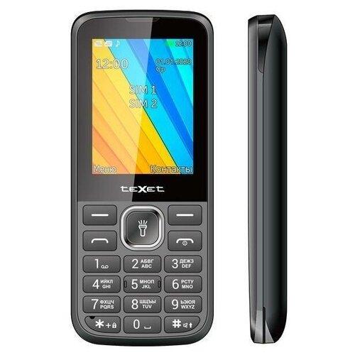 Мобильный телефон teXet TM-213 Черный