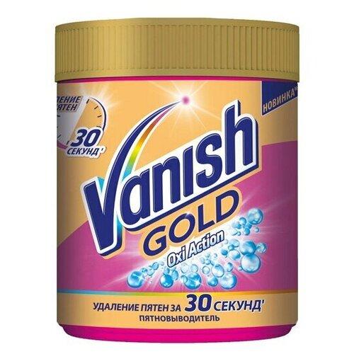 VANISH Пятновыводитель и отбеливатель для тканей VANISH Gold oxi action порошок 500 г
