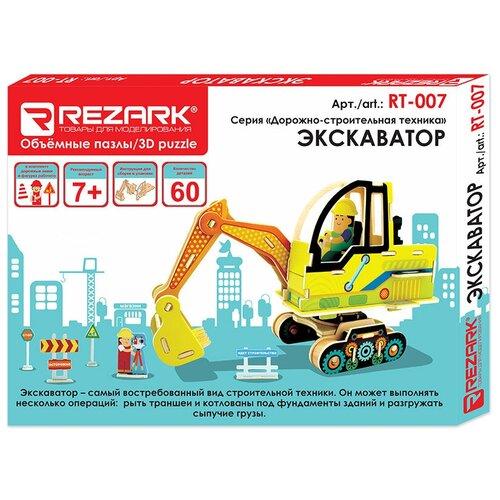 Купить Сборные модели (фанера) REZARK RT-007 Серия Дорожно-строительная техника экскаватор