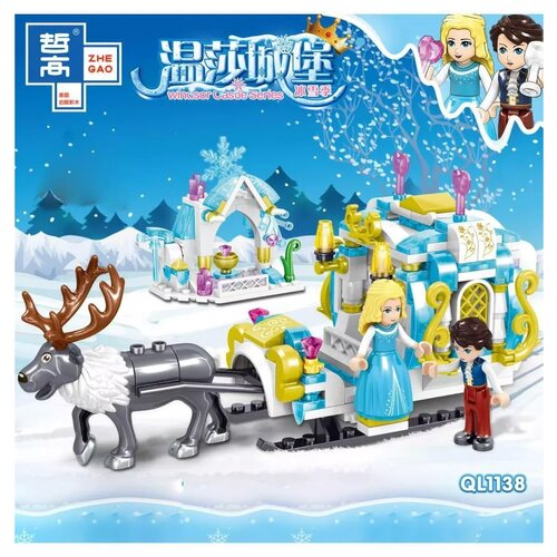 Фото - Конструктор Zhe Gao QL1138 Карета снежной королевы лилия фандеева тайны снежной королевы