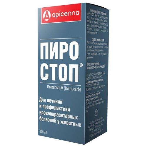 Инъекции Apicenna Пиро-Стоп, 10 мл