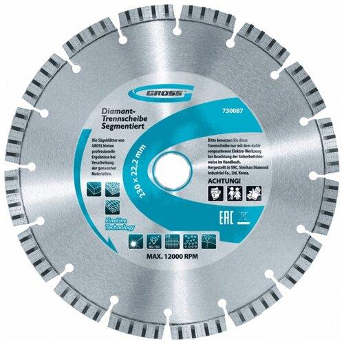 Фото - Диск отрезной алмазный GROSS 730027 алмазный диск gross 115х22 2мм 73028