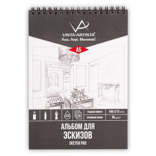 Альбом для эскизов VISTA-ARTISTA DSCC-A5 90 г/м2 А5 на спирали 20 л., Альбомы для рисования  - купить со скидкой