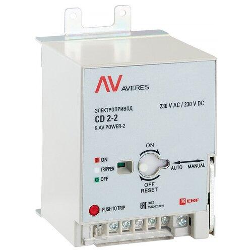 Сервомотор для автоматического выключателя (мотор-редуктор) EKF mccb-2-CD2-av