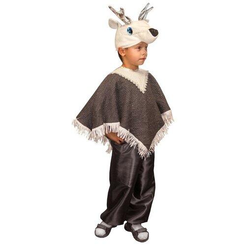 Костюм Маскарад у Алисы Олень северный, серый, размер 32-34(128-134) костюм маскарад у алисы восточный принц коричневый размер 32 128