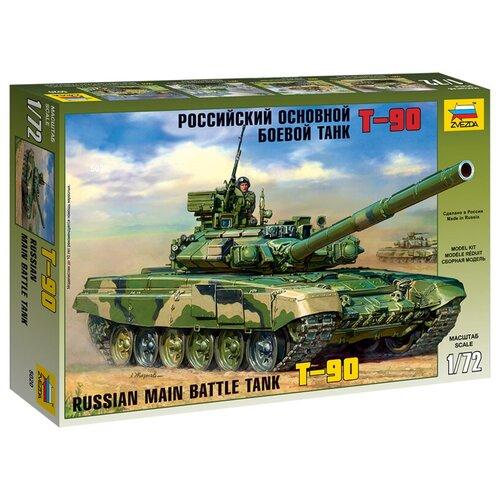 Купить Сборная модель ZVEZDA Российский основной боевой танк Т-90 (5020) 1:72, Сборные модели