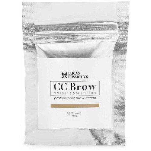 Фото - CC Brow Хна для бровей в саше 10 г light brown cc brow хна для бровей в саше 10 г blonde