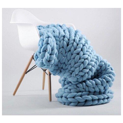 Плед крупной вязки Dollywool, 70*120 см, цвет голубой