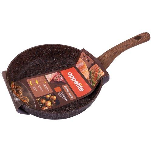 Сковорода Appetite Brown Stone 24 см