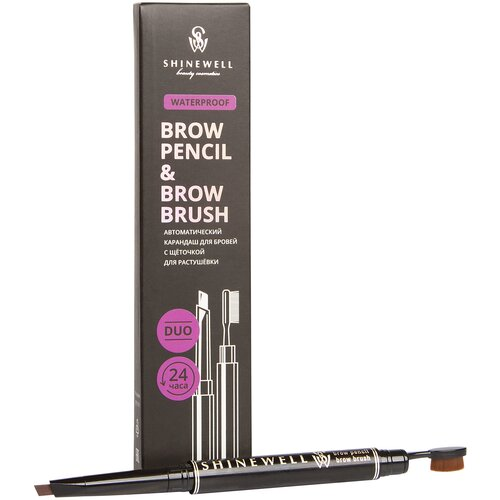 Купить SHINEWELL карандаш для бровей Brow Pencil & Brow Brush BP2, оттенок темно-коричневый