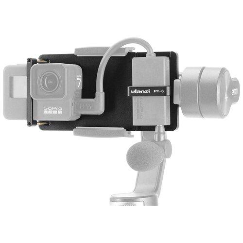 Аксессуар Крепление Ulanzi Mount Adapter Plate для GoPro Her