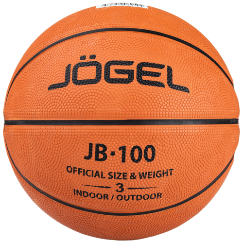 Фото - Баскетбольный мяч Jogel JB-100 №3, р. 3 коричневый мяч jogel js 510 kids 3 ут 00012406