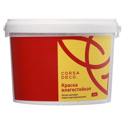 Краска акриловая Corsa Deco для стен и потолков влагостойкая матовая белый 3 кг