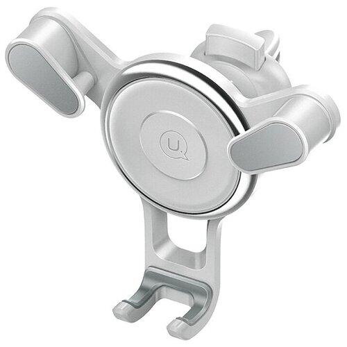 Автомобильный держатель для телефона в дефлектор USAMS US-ZJ034 Royal Series - Белый