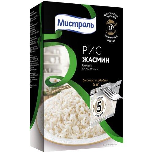 рис riso scotti жасмин шлифованный длиннозерный 500 г Рис Мистраль Жасмин белый ароматный шлифованный длиннозерный 400 г