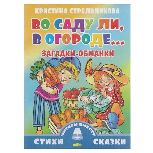 Стрельникова К.