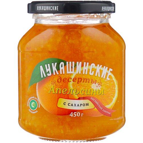 Фото - Десерт Лукашинские Апельсины с сахаром, банка, 450 г варенье лукашинские черничное банка 450 г