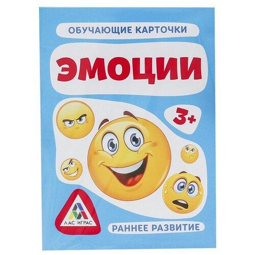 Набор карточек Лас Играс Раннее развитие. Эмоции 3133035 16 шт.