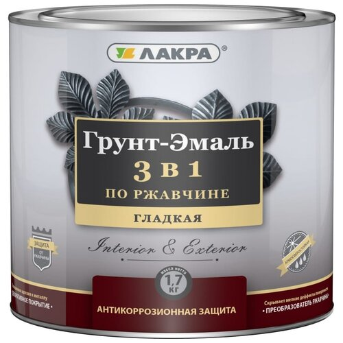 Фото - Эмаль алкидная (А) Лакра 3 в 1 по ржавчине гладкая черный 1.7 кг грунт эмаль dali по ржавчине 3 в 1 гладкая 0 75л черный