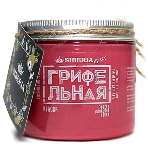 Краска Siberia грифельная глубокоматовая моющаяся матовая карминный джаз 0.2 л