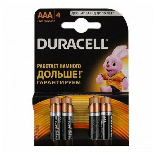 Фото - Батарейки Duracell ААА мизинчиковые батарейки duracell activeair nugget box za675 da675 6bl