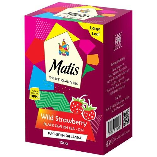 Чай черный Matis Wild strawberry O.P., 100 г
