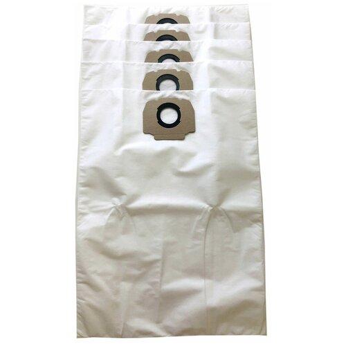 Комплект мешков-пылесборников для пылесосов Karcher WD 4, WD 5, WD 6, MV 4, MV 5, MV 6 и др., 5 шт