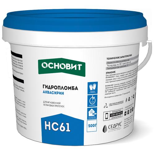 Гидропломба Основит Акваскрин HC61, 500г