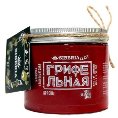 Краска Siberia грифельная глубокоматовая моющаяся матовая пино-нуар 0.2 л