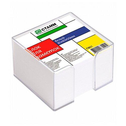 Купить СТАММ Блок для записи, 8х8х5 см, прозрачный пластиковый бокс (ПВ01) белый, Бумага для заметок