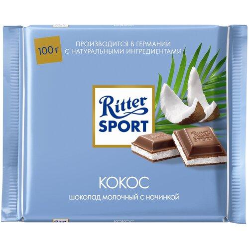 Фото - Шоколад Ritter Sport Кокос молочный, 100 г шоколад ritter sport молочный карамельный мусс с миндалем 100 г