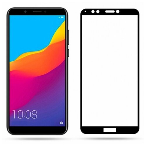 Полноэкранное защитное стекло для Huawei Honor 7C Pro, Y7 Prime 2018, Y7 Pro 2018, Y7 2018 Full Glue Full Screen / Защитное стекло для Хуавей Y7 Прайм 2018г., Y7 Про 2018г., Y7 2018г. и Хонор 7С Про / 3D Полная проклейка экрана (Черный)