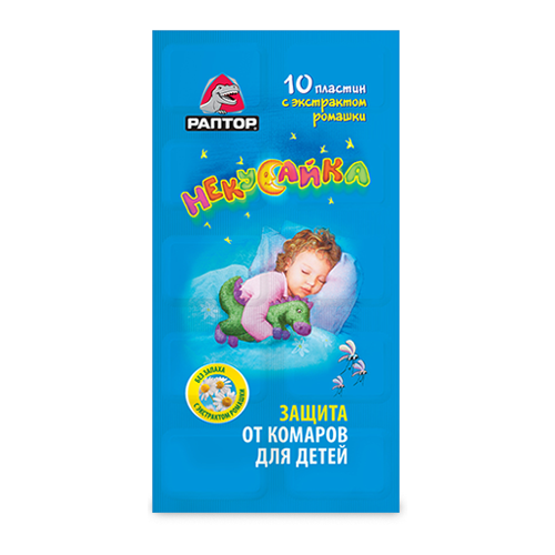 Пластины Раптор Некусайка от комаров ,инсектицид (10шт)
