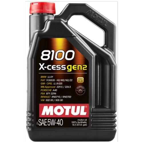 Моторное масло MOTUL 8100 X-cess 5W-40 Gen2
