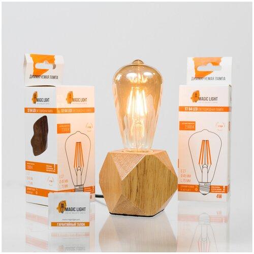 Филаментная светодиодная лампочка, ST64 LED, 4W, E27, диммируемая. Magic Light