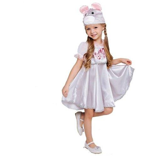 Карнавальный костюм Мышка Иришка Пуговка рост 128