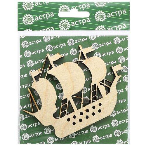 Купить L-1166 Деревянная заготовка 'Кораблик'11*8, 1*0, 6см Астра, Astra & Craft, Декоративные элементы и материалы