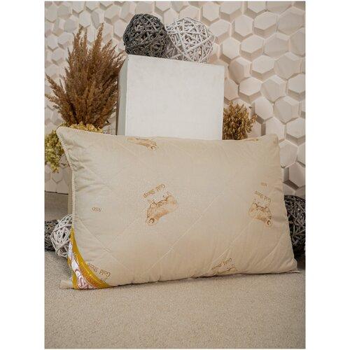 Подушка для сна NeSaDen