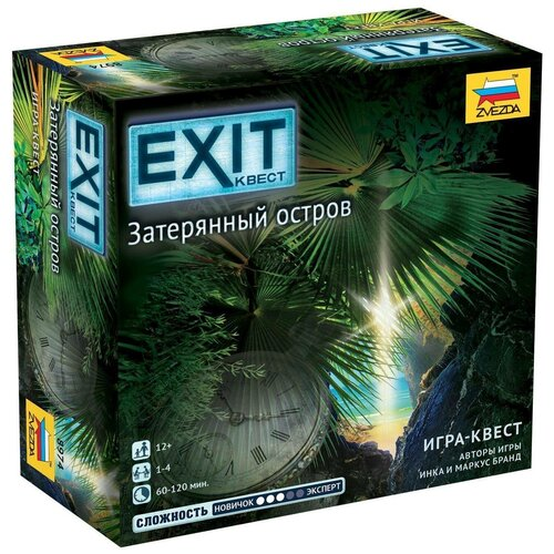 Настольная игра ZVEZDA Exit. Затерянный остров 8974