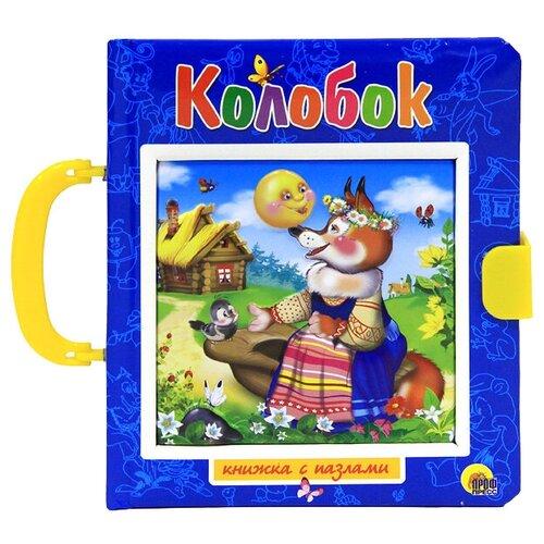 Проф-Пресс Книжка-игрушка Книжка-пазл с замком. Колобок недорого